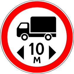 Traffic sign of Russia: Vehicles longer than indicated prohibited