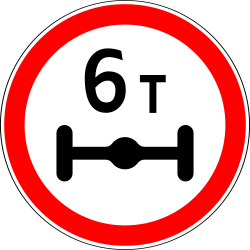 Traffic sign of Russia: Vehicles with an axle weight heavier than indicated prohibited