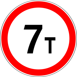 Traffic sign of Russia: Vehicles heavier than indicated prohibited