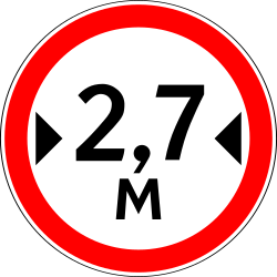 Traffic sign of Russia: Vehicles wider than indicated prohibited