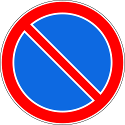 Traffic sign of Russia: Parking prohibited