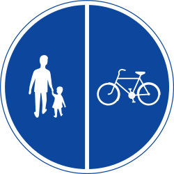 Traffic sign of Sweden: Mandatory divided path for pedestrians and cyclists