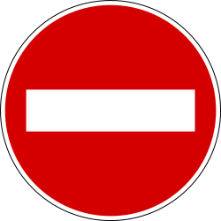 Traffic sign of Slovenia: Entry prohibited (road with one-way traffic)
