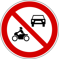 Traffic sign of Slovenia: Motorcycles and cars prohibited