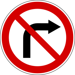 Traffic sign of Slovenia: Turning right prohibited