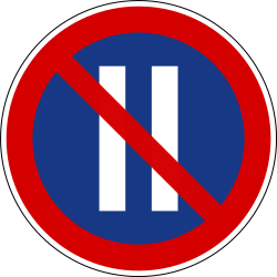 Traffic sign of Slovenia: Parking prohibited on even dates