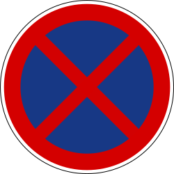 Traffic sign of Slovenia: Parking and stopping prohibited