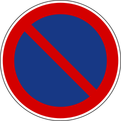 Traffic sign of Slovenia: Parking prohibited