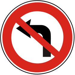 Traffic sign of Slovakia: Turning left prohibited