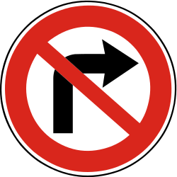 Traffic sign of Slovakia: Turning right prohibited