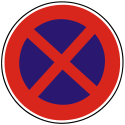 Traffic sign of Slovakia: Parking and stopping prohibited