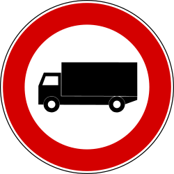 Traffic sign of Turkey: Trucks prohibited