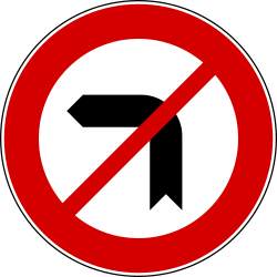 Traffic sign of Turkey: Turning left prohibited