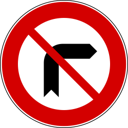 Traffic sign of Turkey: Turning right prohibited
