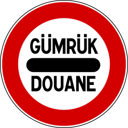 Traffic sign of Turkey: Entry prohibited (checkpoint)
