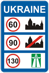 Traffic sign of Ukraine: National speed limits