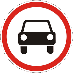 Traffic sign of Ukraine: Cars prohibited