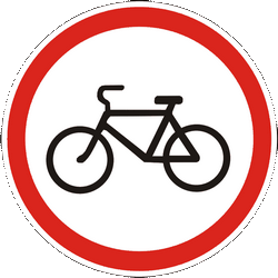 Traffic sign of Ukraine: Cyclists prohibited