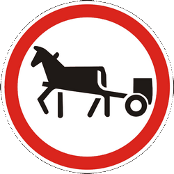 Traffic sign of Ukraine: Horse carts prohibited