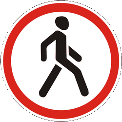 Traffic sign of Ukraine: Pedestrians prohibited