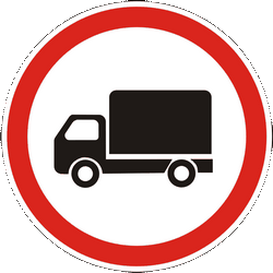 Traffic sign of Ukraine: Trucks prohibited