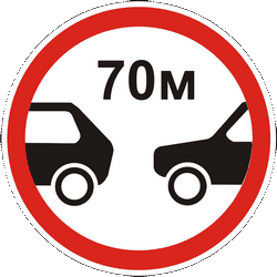 Traffic sign of Ukraine: Leaving less distance than indicated prohibited