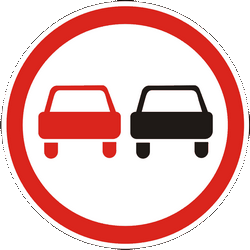 Traffic sign of Ukraine: Overtaking prohibited
