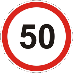 Traffic sign of Ukraine: Driving faster than indicated prohibited (speed limit)