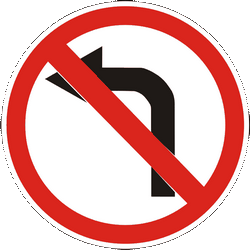 Traffic sign of Ukraine: Turning left prohibited