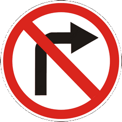 Traffic sign of Ukraine: Turning right prohibited