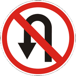 Traffic sign of Ukraine: Turning around prohibited (U-turn)