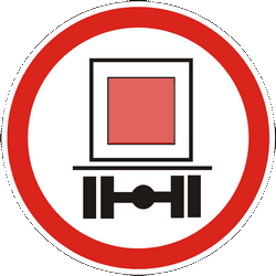 Traffic sign of Ukraine: Vehicles with dangerous goods prohibited