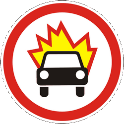Traffic sign of Ukraine: Vehicles with explosive materials prohibited