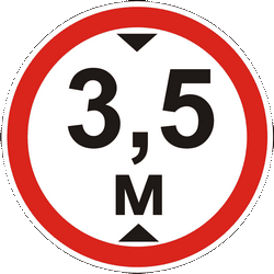 Traffic sign of Ukraine: Vehicles higher than indicated prohibited