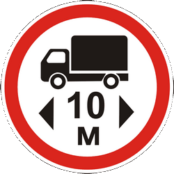 Traffic sign of Ukraine: Vehicles longer than indicated prohibited