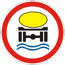 Traffic sign of Ukraine: Vehicles with polluted fluids prohibited
