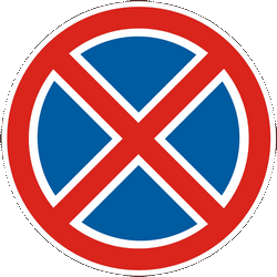 Traffic sign of Ukraine: Parking and stopping prohibited