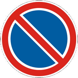 Traffic sign of Ukraine: Parking prohibited