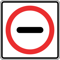 Traffic sign of Panama: Entry prohibited (checkpoint)