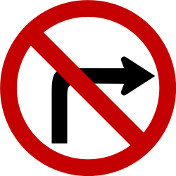 Traffic sign of Brazil: Turning right prohibited