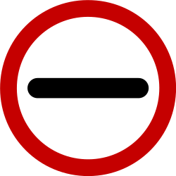Traffic sign of Brazil: Entry prohibited (checkpoint)
