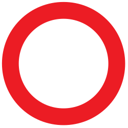 Traffic sign of Uruguay: Entry prohibited