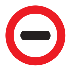 Traffic sign of Uruguay: Entry prohibited (checkpoint)